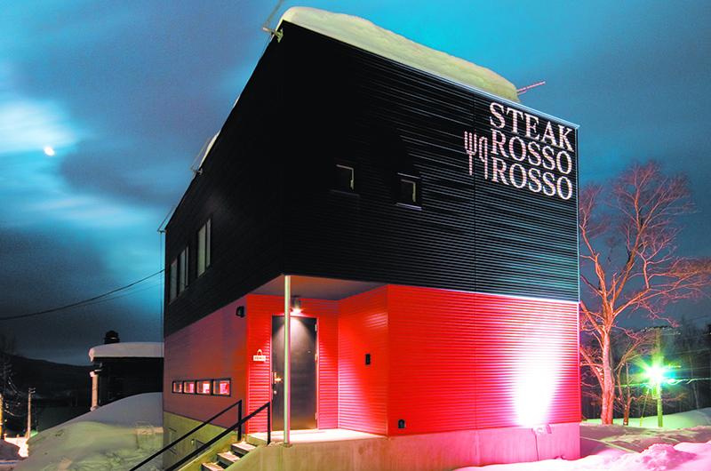niseko-restaurants-steak-rosso-rosso-03