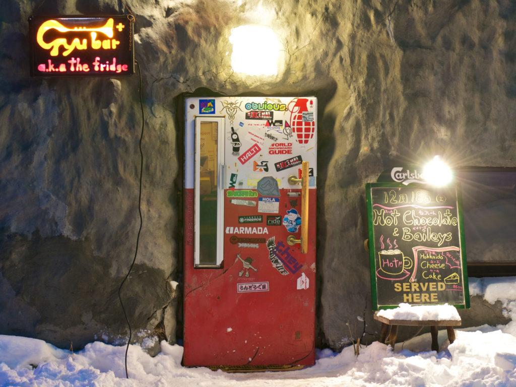 niseko-bars-fridge-door-bar-gyu-tasu