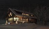 Annabel Exterior at Night | Izumikyo 2