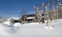 Annabel Outdoor Snow | Izumikyo 2