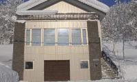 Oak Ridge Entrance | East Hirafu