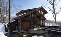 Zekkei Outdoor Area with Snow | Lower Hirafu