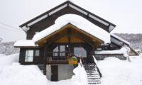 Alpine Central Exterior | Izumikyo 2