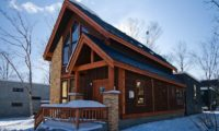 Gouka Lodge Bondi Outdoor Area with Snow | Lower Hirafu