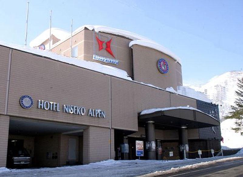 Hotel Niseko Alpen Child Day Care