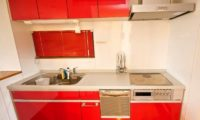 Hurry Slowly Condominiums Kitchen | Lower Hirafu