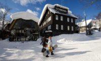 Kimamaya Boutique Hotel Exterior | Middle Hirafu Village