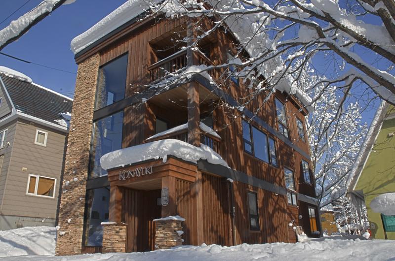 Konayuki Entrance With Snow