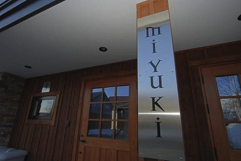 Miyuki Entrance | Middle Hirafu