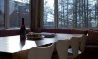 Miyuki Dining Area | Middle Hirafu