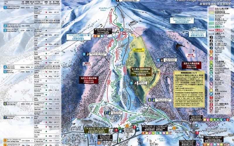 niseko-niseko-village-course-map
