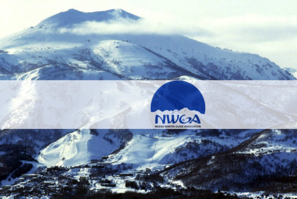 Niseko Winter Guide Association