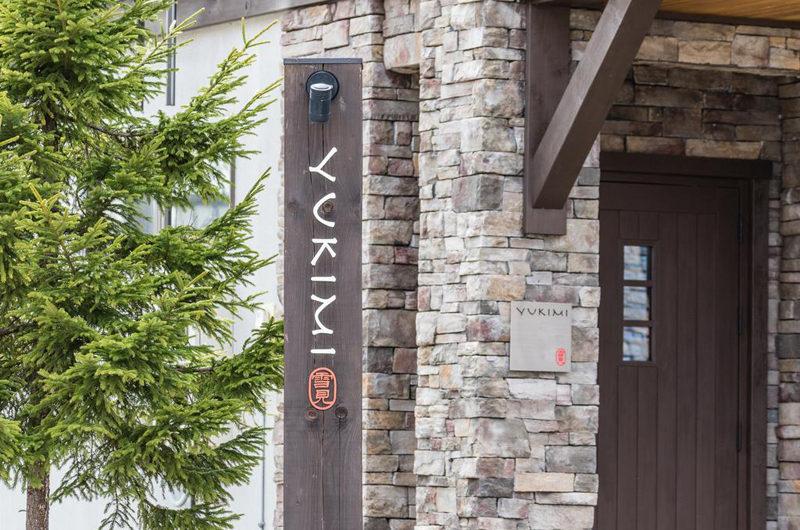 Yukimi Entrance | Izumikyo 1