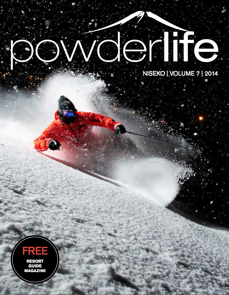 Powderlife Issue 42 Cover