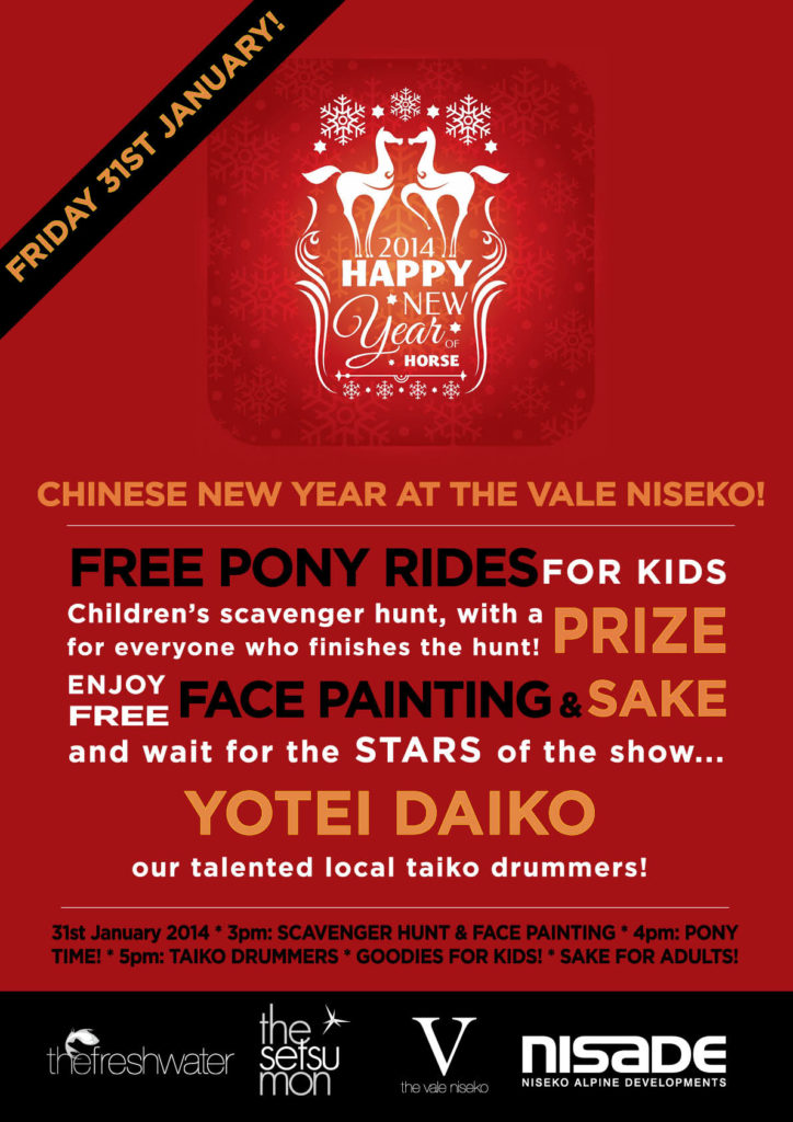 Chinese New Year at The Vale Niseko