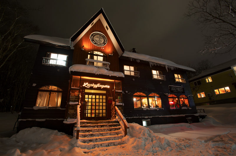 Annupuri Lodge Exterior | Annupuri