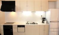 Gondola Chalets Kitchen Area | Upper Hirafu