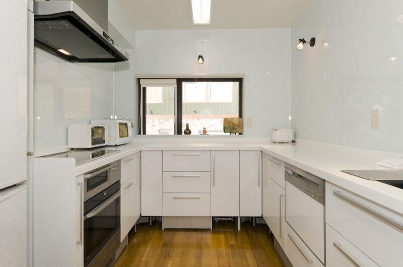 Jindabyne Lodge Kitchen Area | East Hirafu