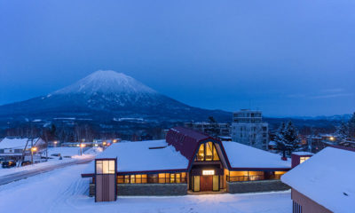 Lodge Hakuunso Outdoor Area at Night | Upper Hirafu