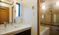 Mountainside Palace En-Suite Bathroom | Upper Hirafu