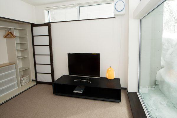 Neyuki Townhouses TV | Middle Hirafu
