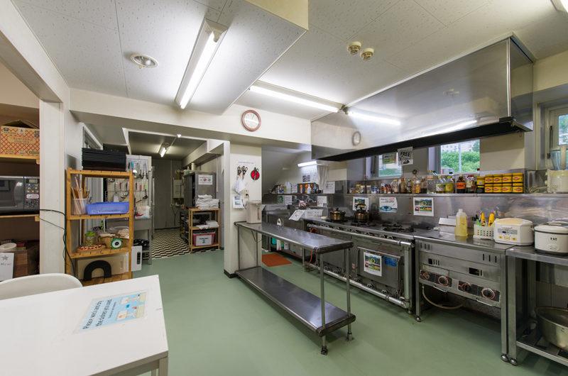 Owashi Lodge Kitchen | Upper Hirafu