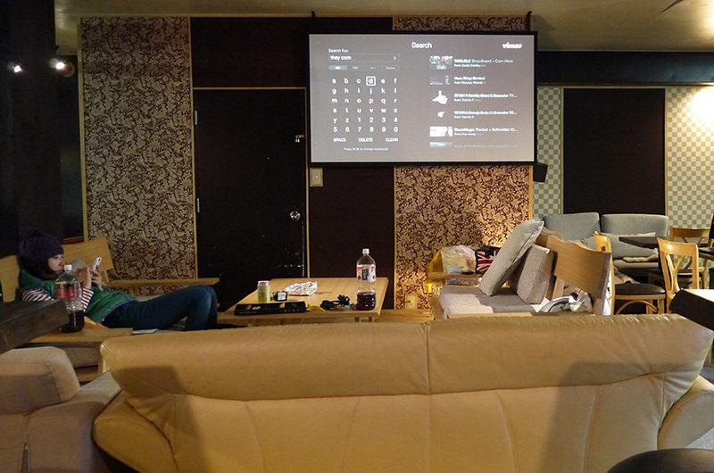Owashi Lodge TV and Lounge Room | Upper Hirafu