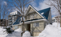 Powderhound Lodge Exterior | Upper Hirafu