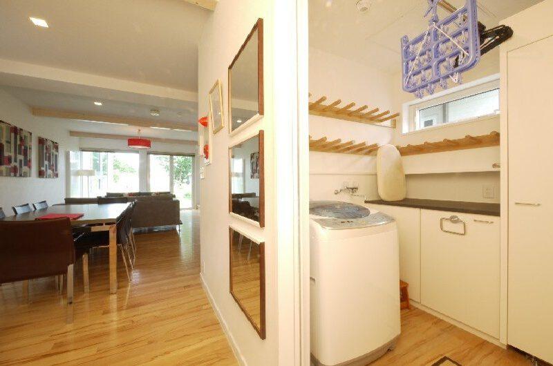 Shirakaba Laundry Room | Lower Hirafu