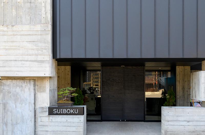 Suiboku Entrance | Upper Hirafu Village