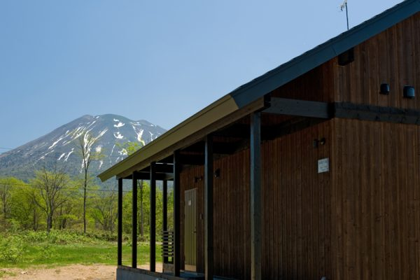 The Chalets at Country Resort Shiretoko Outdoor Area with Mountain View | West Hirafu