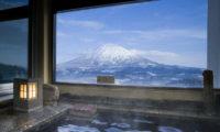 Hirafutei Prince Hotel Onsen | Upper Hirafu