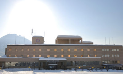 Hotel Niseko Alpen Hotel Exterior | Upper Hirafu