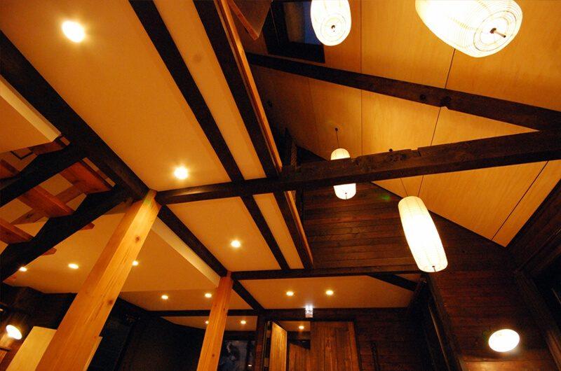 Momiji Lodge Hanging Lights | Middle Hirafu