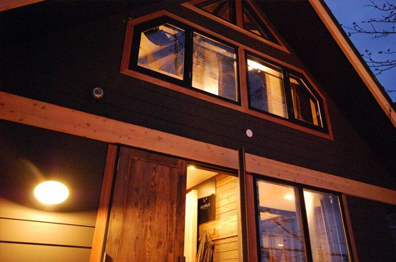 Momiji Lodge Exterior | Middle Hirafu