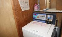 Moorea Lodge Laundry Room | Middle Hirafu