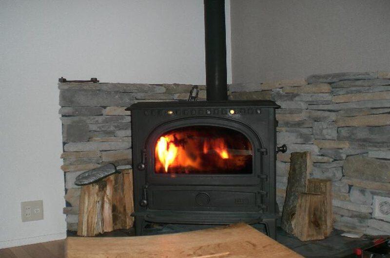 Nature Fireplace | Lower Hirafu