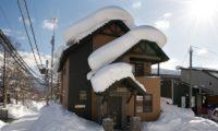 Nichigo Outdoor Area with Snow | Middle Hirafu