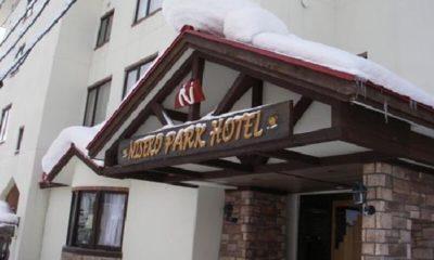 Niseko Park Hotel Entrance | Upper Hirafu