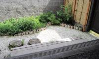 Niseko Park Hotel Outdoor Garden | Upper Hirafu