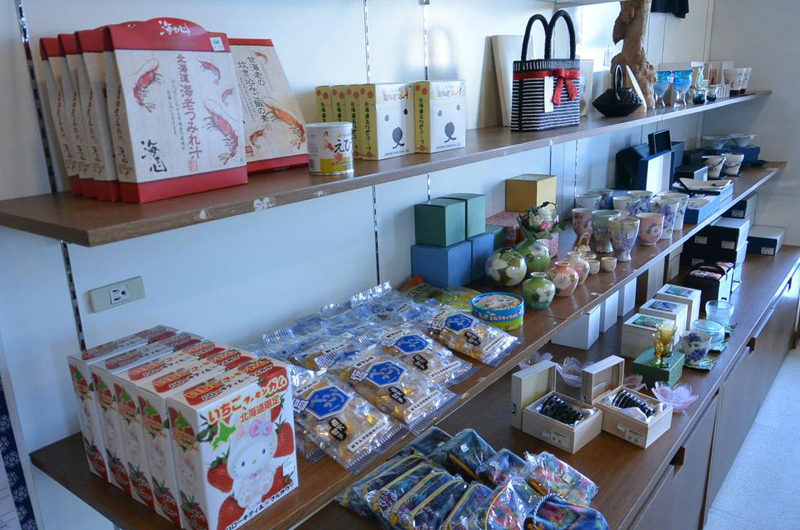 Niseko Park Hotel Mini Store | Upper Hirafu