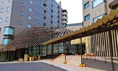 Niseko One Niseko Resort Towers Front