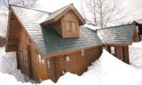 Parestra Outdoor Area with Snow | East Hirafu