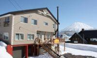 Pension Berg Exterior | Upper Hirafu