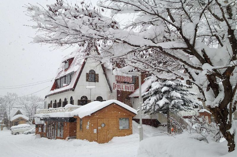 Pension Full Note Outdoor Area with Snow | Middle Hirafu