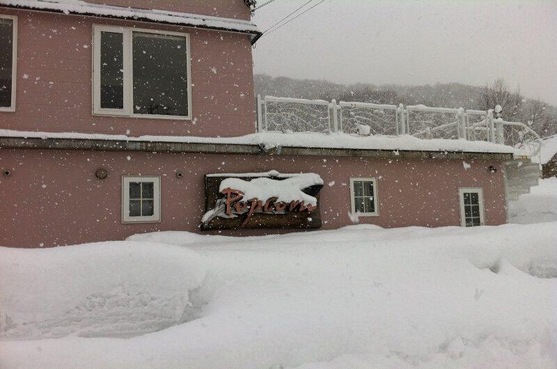 Popcorn Lodge Exterior | East Hirafu