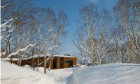Sekka Hanazono House Outdoor Area with Snow | Hanazono