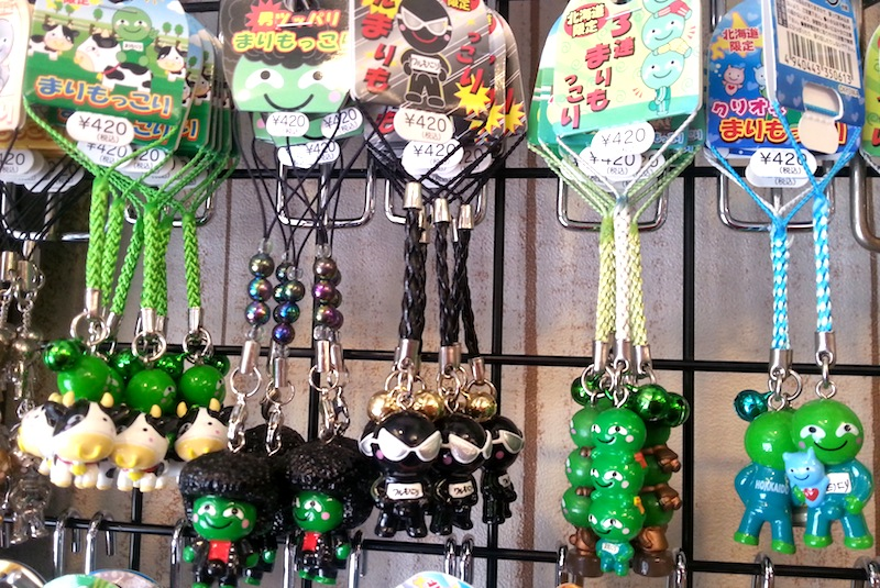 Niseko souvenirs