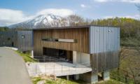 Kawasemi Residence Outdoor Area | Lower Hirafu
