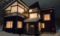 Shungyo Exterior at Night | East Hirafu